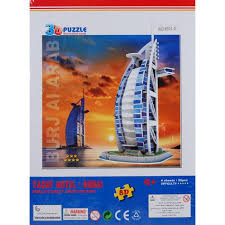 3D Puzzel Hotel Dubai